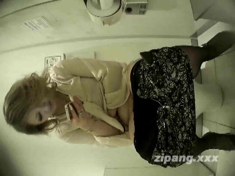 極上ショップ店員トイレ盗撮 ムーさんの プレミアム化粧室vol.17 排泄   HなOL  100pic 54