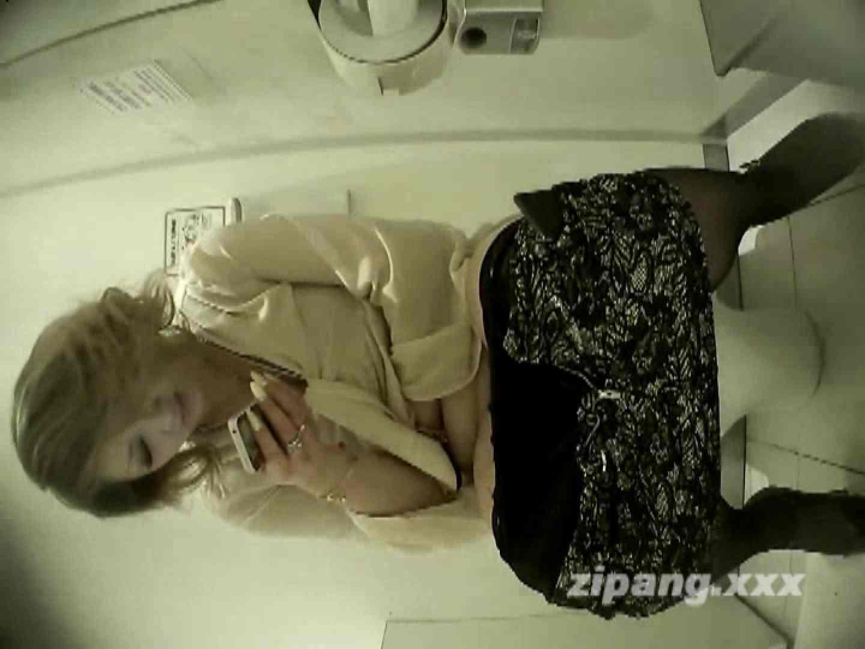 極上ショップ店員トイレ盗撮 ムーさんの プレミアム化粧室vol.17 排泄   HなOL  100pic 59