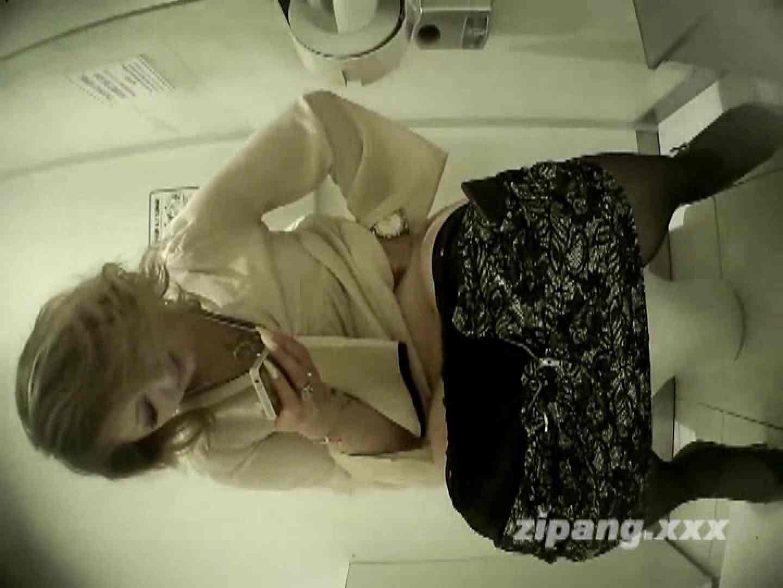 極上ショップ店員トイレ盗撮 ムーさんの プレミアム化粧室vol.17 排泄   HなOL  100pic 65