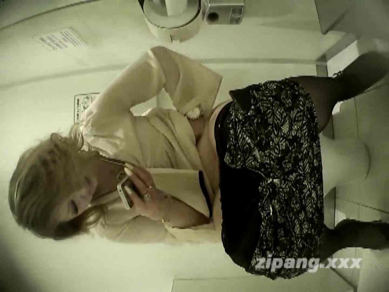 極上ショップ店員トイレ盗撮 ムーさんの プレミアム化粧室vol.17 排泄   HなOL  100pic 66