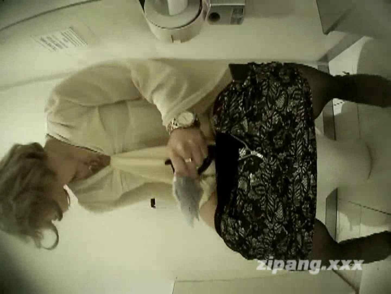 極上ショップ店員トイレ盗撮 ムーさんの プレミアム化粧室vol.17 排泄   HなOL  100pic 85