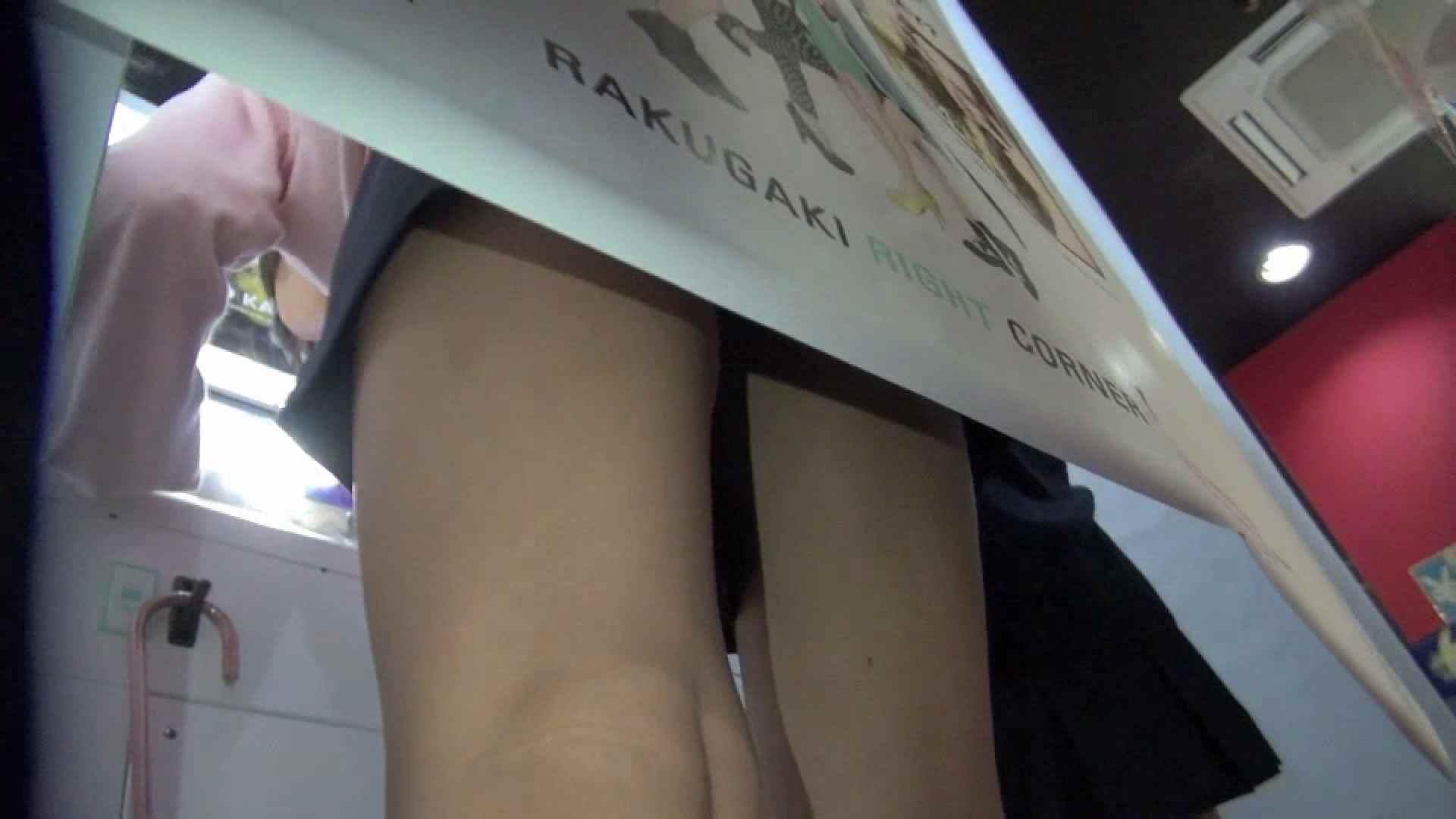 現役ギャル盗撮師 hana様のプリクラ潜入!制服Pチラ!Vol.8 制服ガール | HなOL  67pic 58
