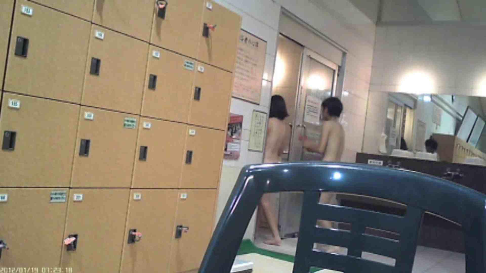 現役ギャル盗撮師 hana様の女風呂潜入撮!Vol.1 銭湯 | HなOL  100pic 34