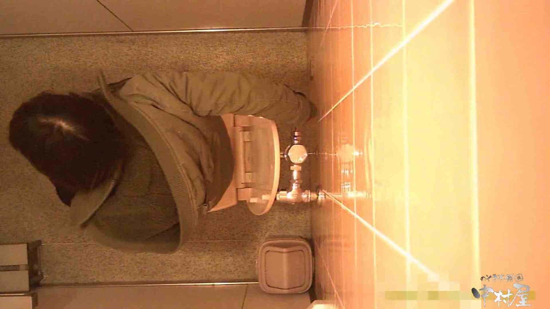 初盗撮!女盗撮師カレンさんの 潜入!女子トイレ盗撮!Vol.5 女子トイレ | 盗撮  61pic 18