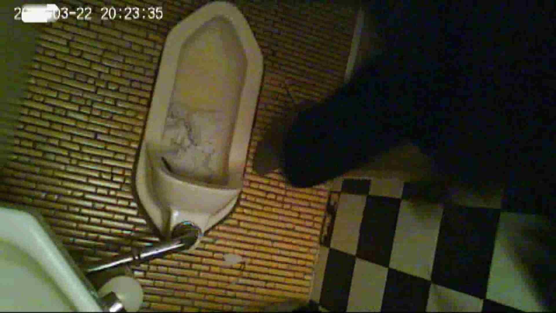 和式トイレの喫茶店店主マロンさんのコレクションvol.4 トイレ | HなOL  94pic 10