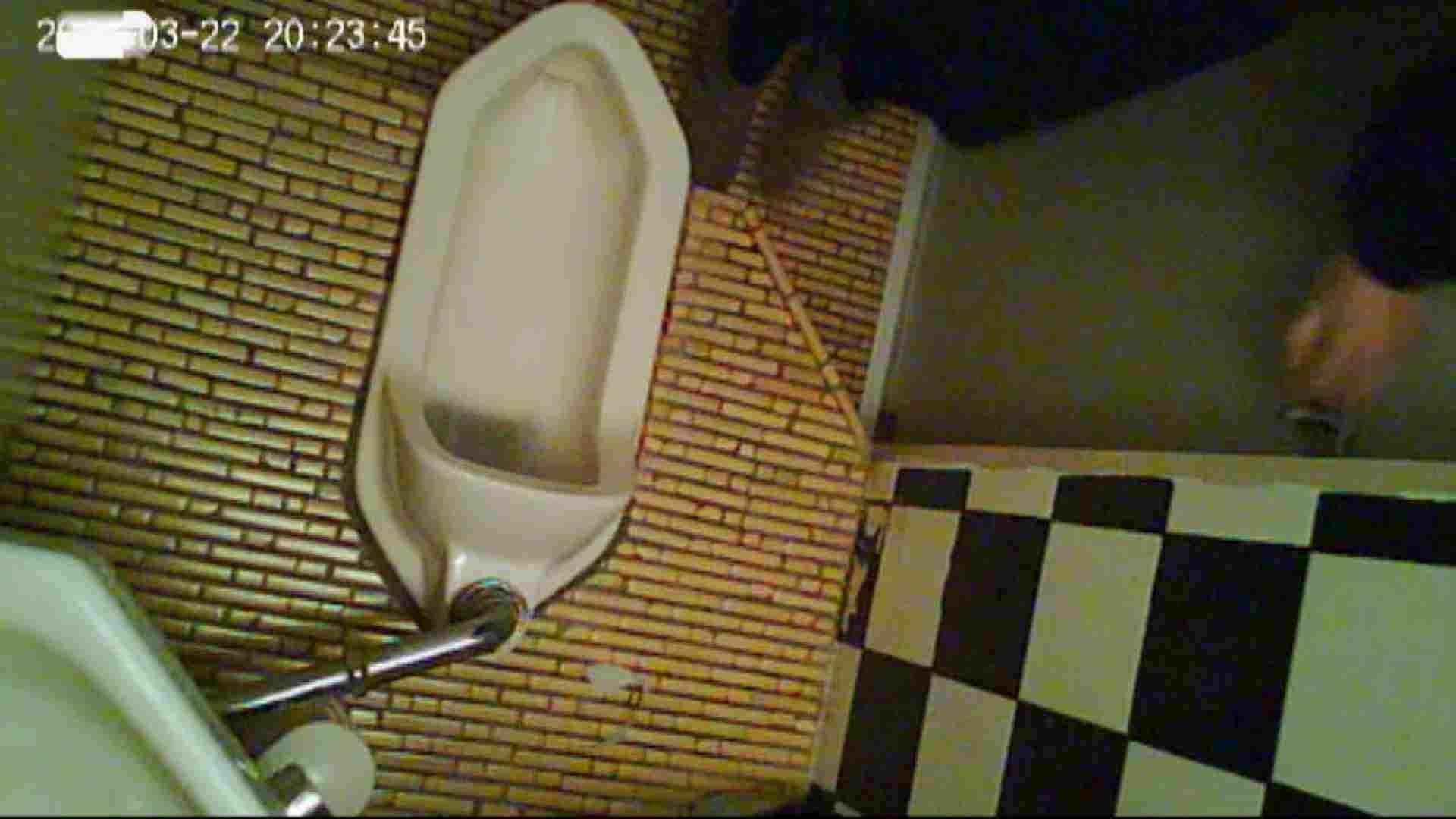 和式トイレの喫茶店店主マロンさんのコレクションvol.4 トイレ | HなOL  94pic 14