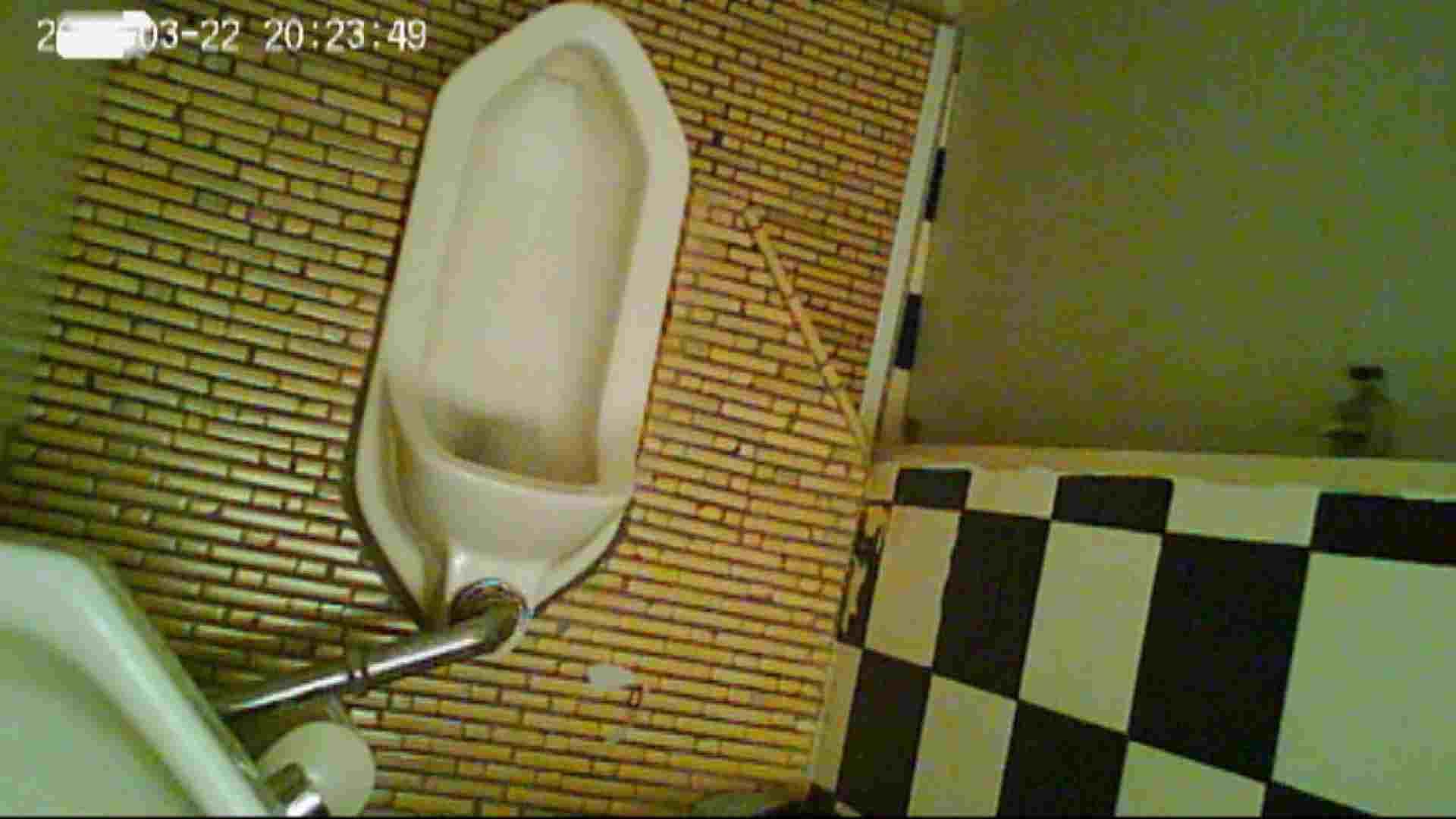 和式トイレの喫茶店店主マロンさんのコレクションvol.4 トイレ | HなOL  94pic 16