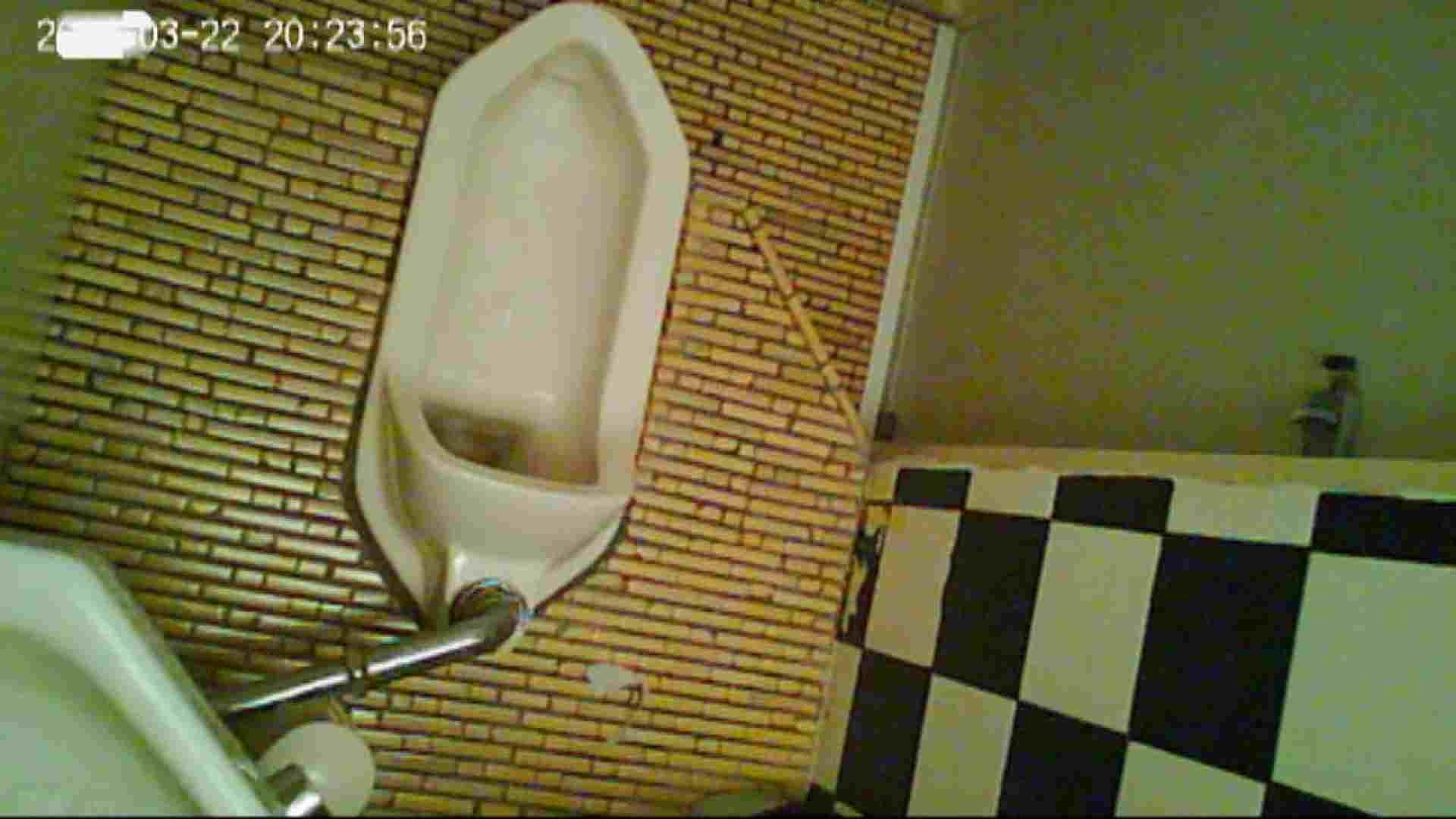 和式トイレの喫茶店店主マロンさんのコレクションvol.4 トイレ | HなOL  94pic 19
