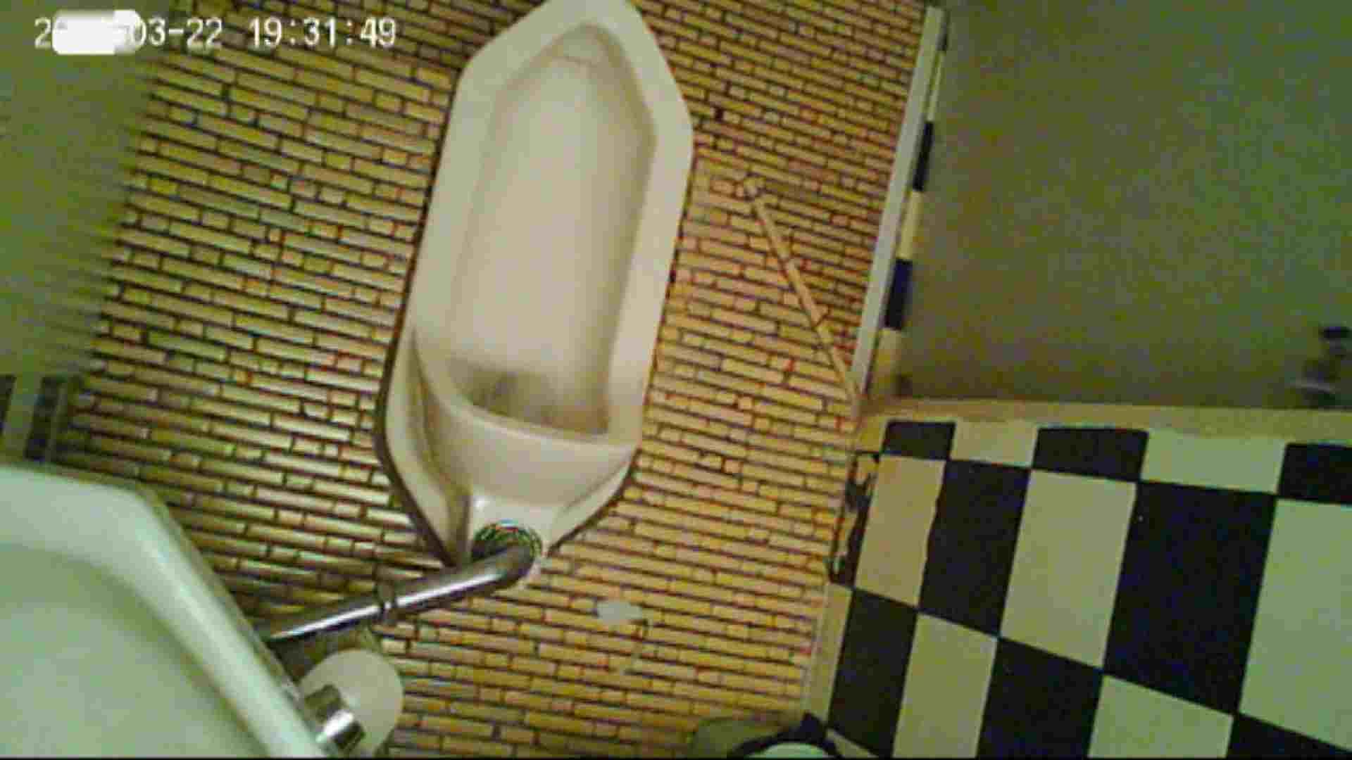 和式トイレの喫茶店店主マロンさんのコレクションvol.4 トイレ | HなOL  94pic 39