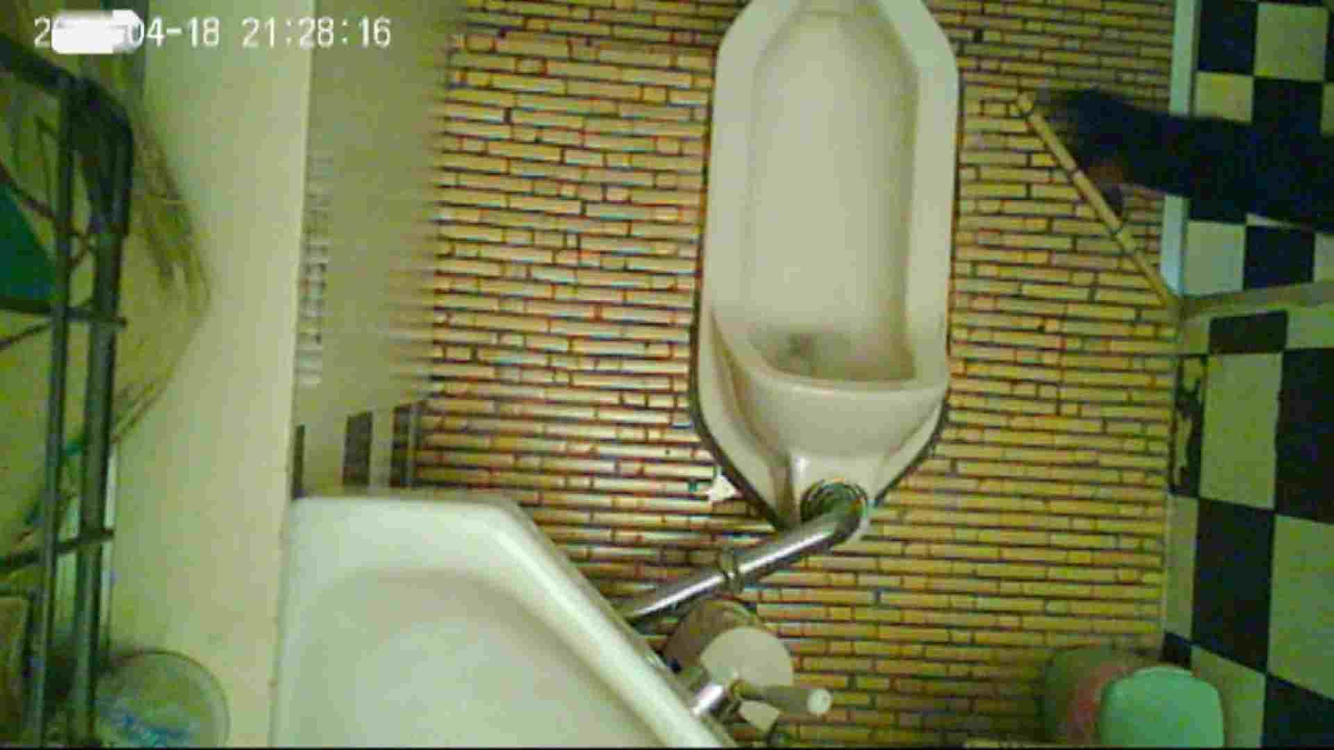 和式トイレの喫茶店店主マロンさんのコレクションvol.4 トイレ | HなOL  94pic 58