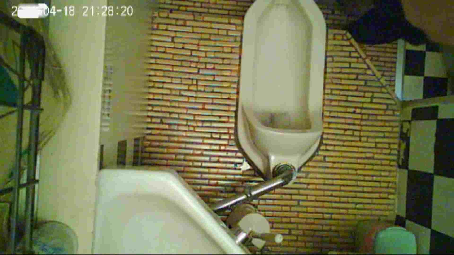 和式トイレの喫茶店店主マロンさんのコレクションvol.4 トイレ | HなOL  94pic 60
