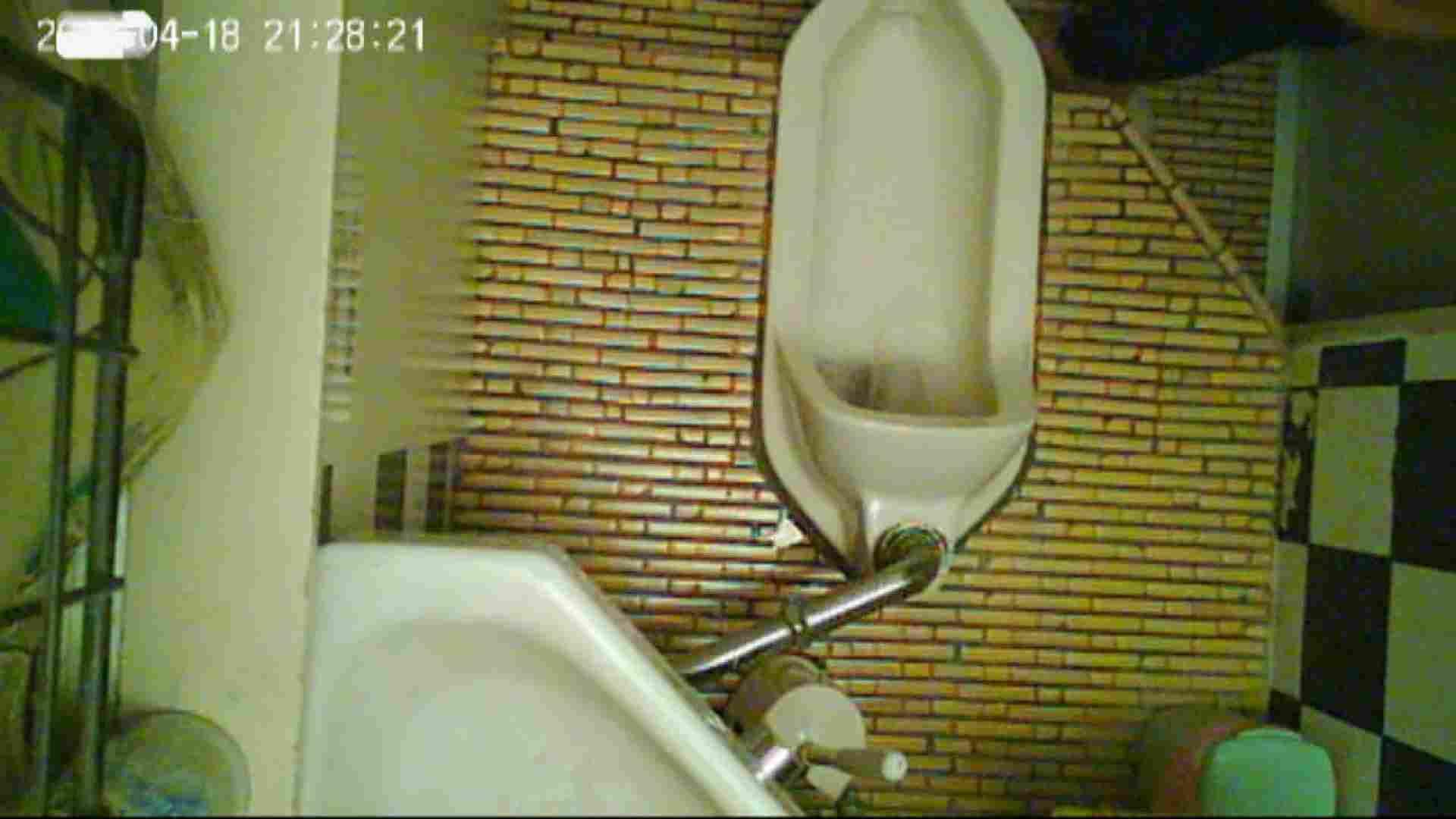 和式トイレの喫茶店店主マロンさんのコレクションvol.4 トイレ | HなOL  94pic 61