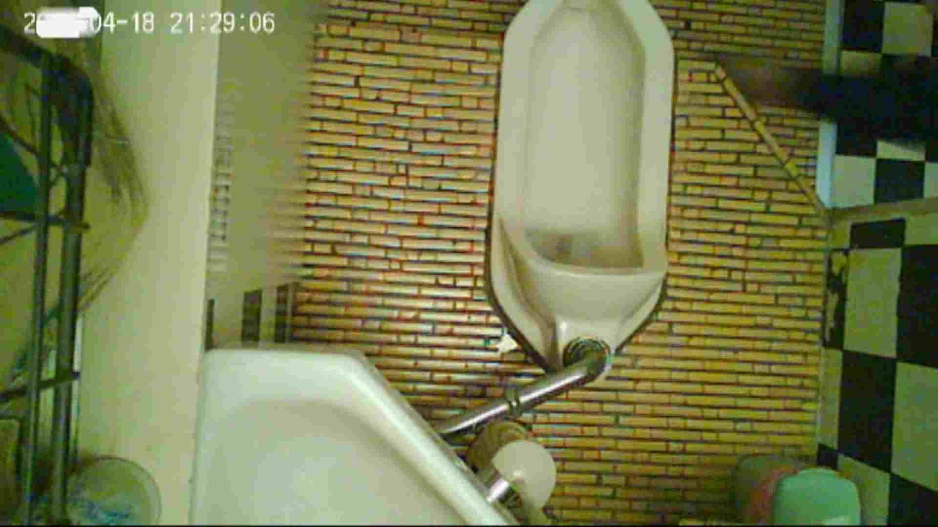 和式トイレの喫茶店店主マロンさんのコレクションvol.4 トイレ | HなOL  94pic 80