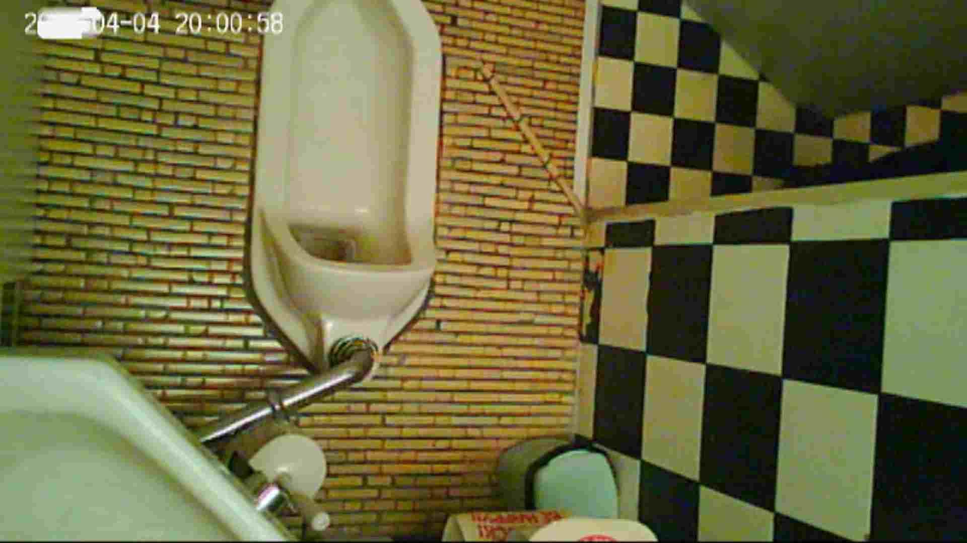 和式トイレの喫茶店店主マロンさんのコレクションvol.7 盗撮   和式  67pic 14