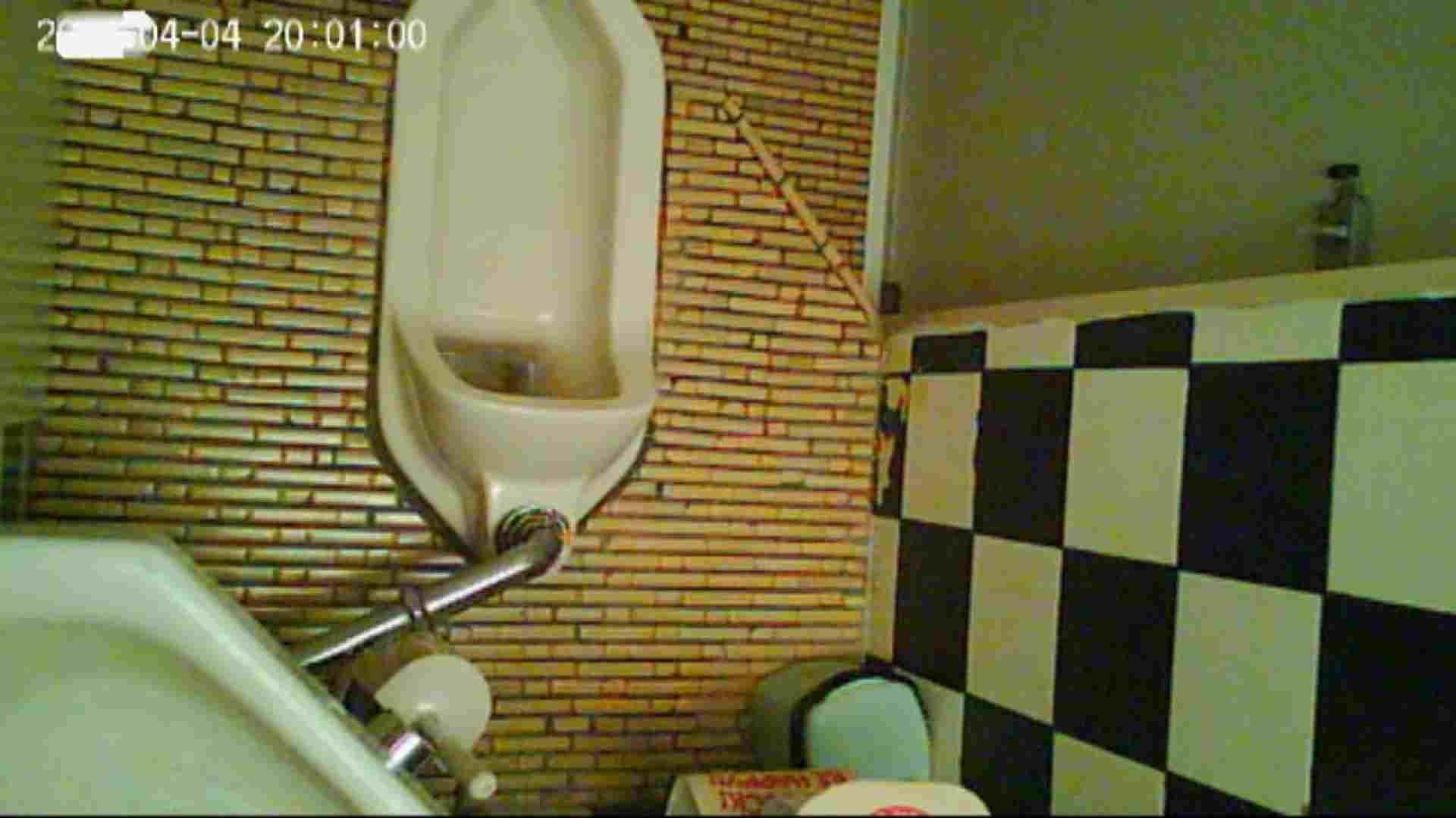 和式トイレの喫茶店店主マロンさんのコレクションvol.7 盗撮   和式  67pic 15