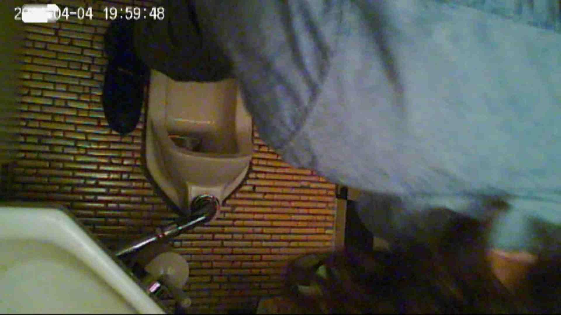 和式トイレの喫茶店店主マロンさんのコレクションvol.7 盗撮   和式  67pic 44