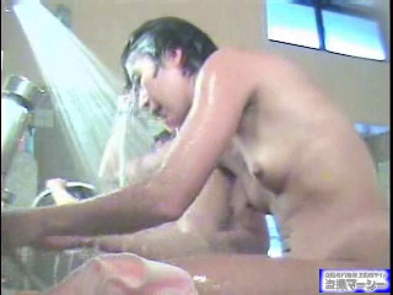 舞い降りた天女達洗い場編vol.3 HなOL | 女風呂  75pic 51