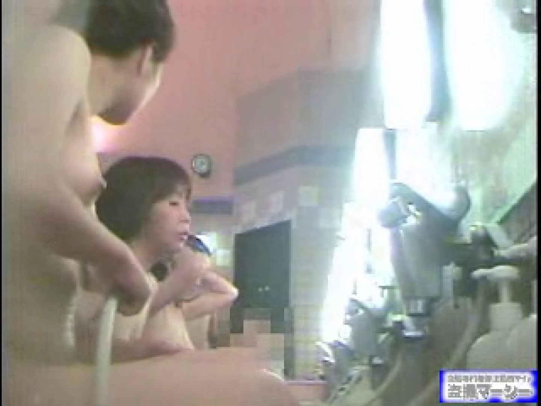 舞い降りた天女達洗い場編vol.3 HなOL | 女風呂  75pic 60