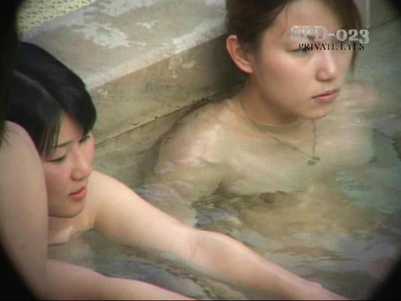 おまんこ:新露天浴場④:のぞき本舗 中村屋