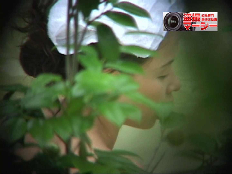 新・露天浴場⑧人妻編 露天   潜入シリーズ  71pic 2