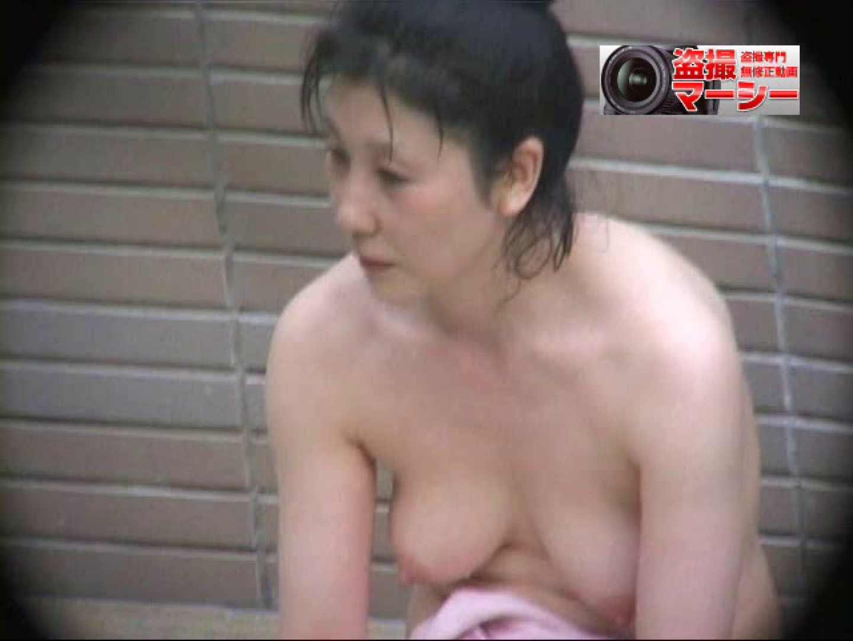 新・露天浴場⑧人妻編 露天   潜入シリーズ  71pic 11