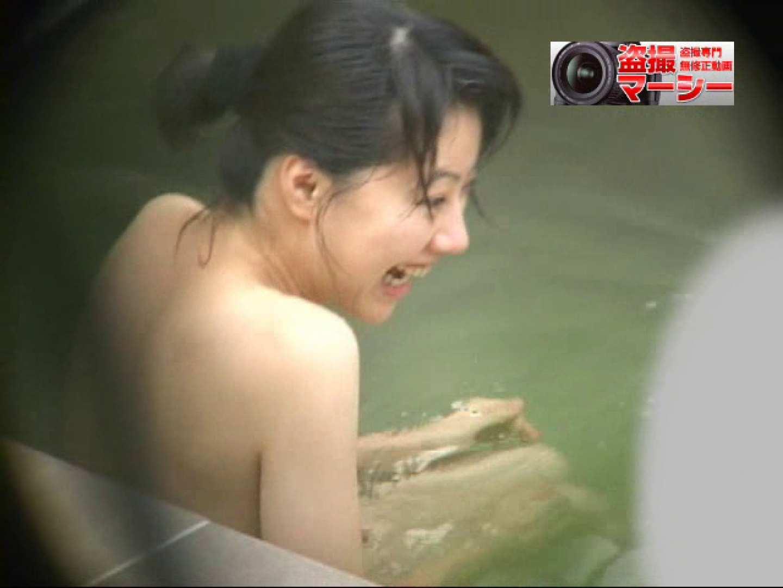 新・露天浴場⑧人妻編 露天   潜入シリーズ  71pic 12