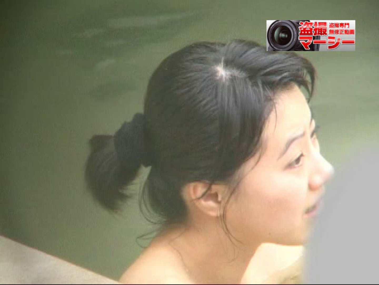 新・露天浴場⑧人妻編 露天   潜入シリーズ  71pic 17