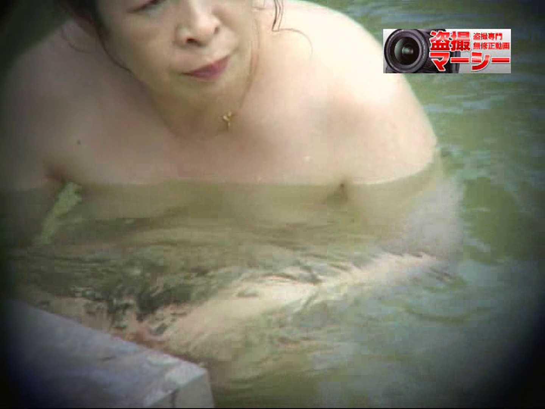 新・露天浴場⑧人妻編 露天   潜入シリーズ  71pic 41