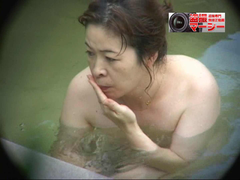 新・露天浴場⑧人妻編 露天   潜入シリーズ  71pic 42
