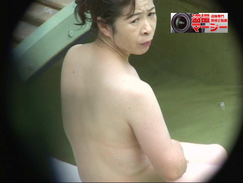 新・露天浴場⑧人妻編 露天   潜入シリーズ  71pic 48