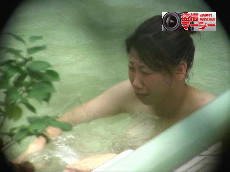 新・露天浴場⑧人妻編 露天   潜入シリーズ  71pic 63
