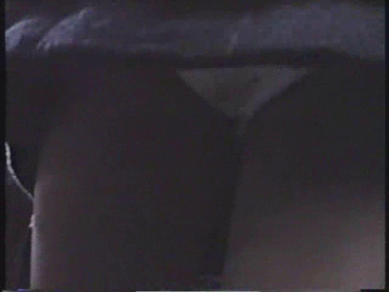 パンツ解禁ギャルパンチラ⑦ ビッチなギャル | 制服ガール  94pic 30