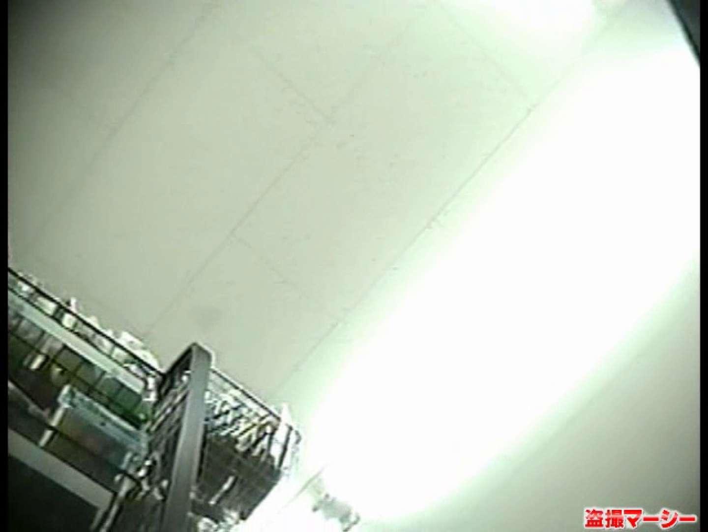 カメラぶっこみ パンティ~盗撮!vol.01 マン筋 | ミニスカート  82pic 18