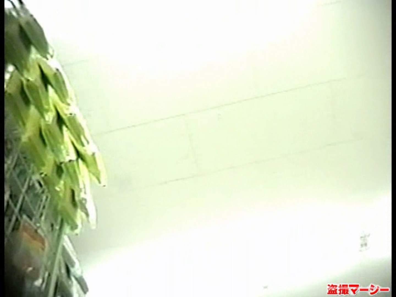 カメラぶっこみ パンティ~盗撮!vol.01 マン筋 | ミニスカート  82pic 71