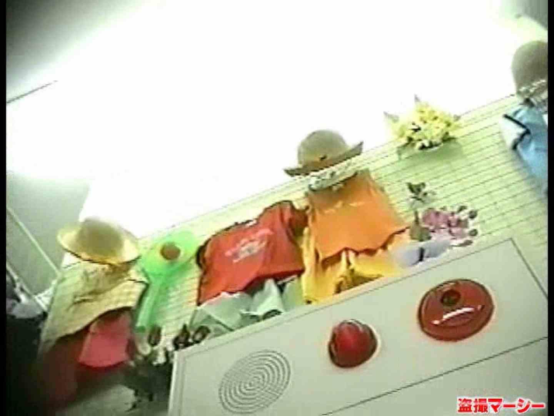 カメラぶっこみ パンティ~盗撮!vol.01 マン筋 | ミニスカート  82pic 75