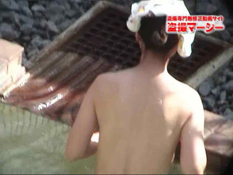 新 露天風呂③ おっぱい | 露天  98pic 9