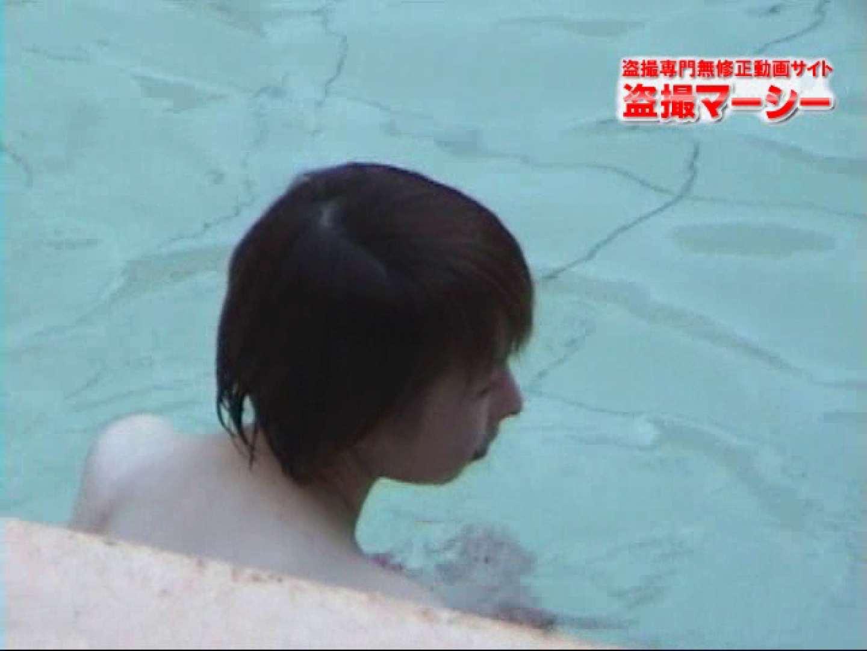 新 露天風呂③ おっぱい | 露天  98pic 15