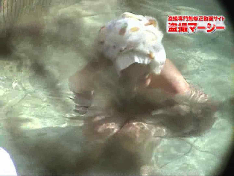 新 露天風呂③ おっぱい | 露天  98pic 22