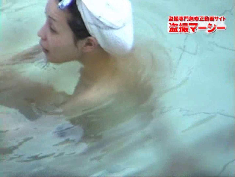 新 露天風呂③ おっぱい | 露天  98pic 30