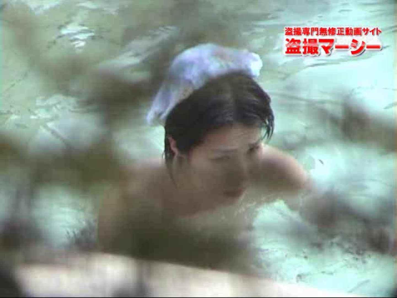 新 露天風呂③ おっぱい | 露天  98pic 41