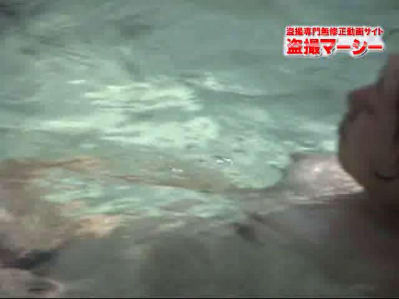 新 露天風呂③ おっぱい | 露天  98pic 79