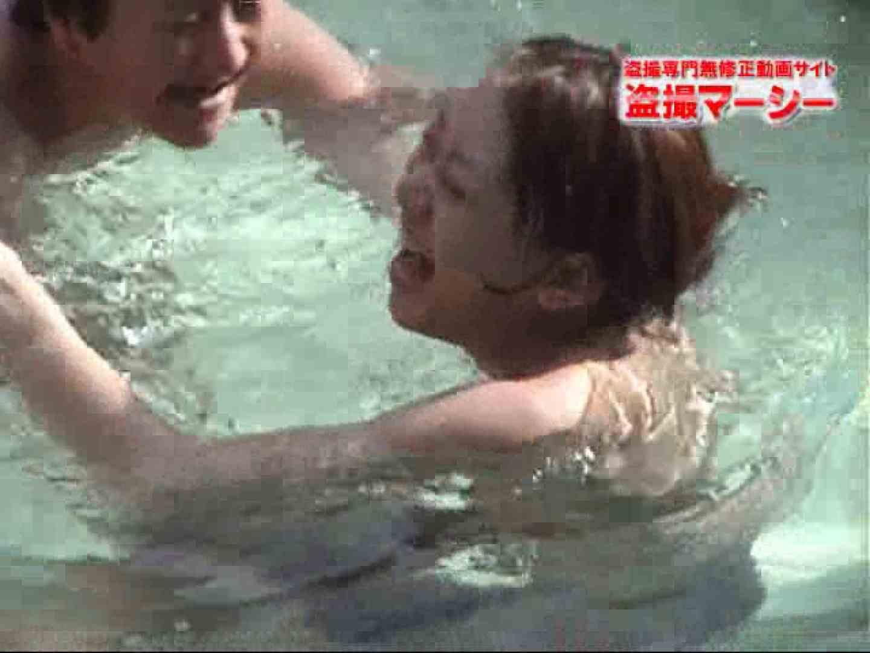 新 露天風呂③ おっぱい | 露天  98pic 81