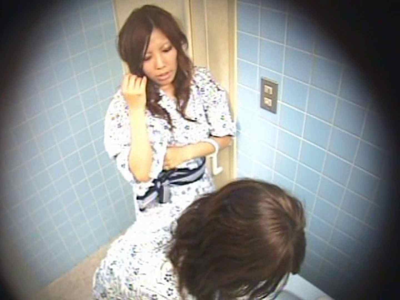 熱海温泉 某有名旅館厠事情! 浴衣   黄金水  97pic 41