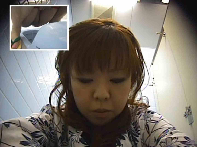 熱海温泉 某有名旅館厠事情! 浴衣   黄金水  97pic 93