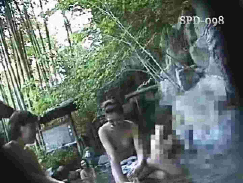 盗 湯めぐり弐 spd-098 入浴 | オマンコ  57pic 57