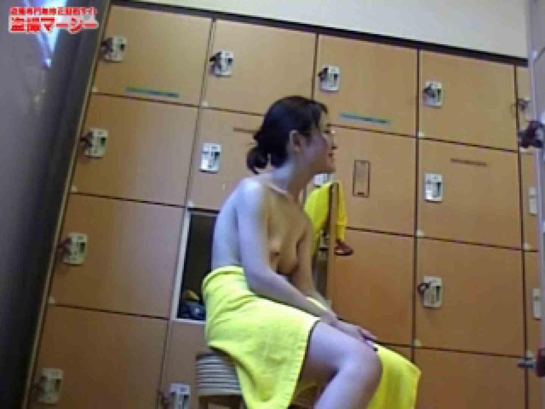 おとめ達の大浴場① 脱衣所 | 美女  80pic 30