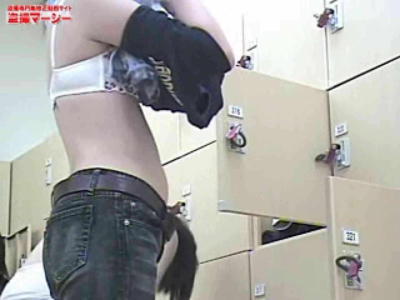 おとめ達の大浴場① 脱衣所 | 美女  80pic 33