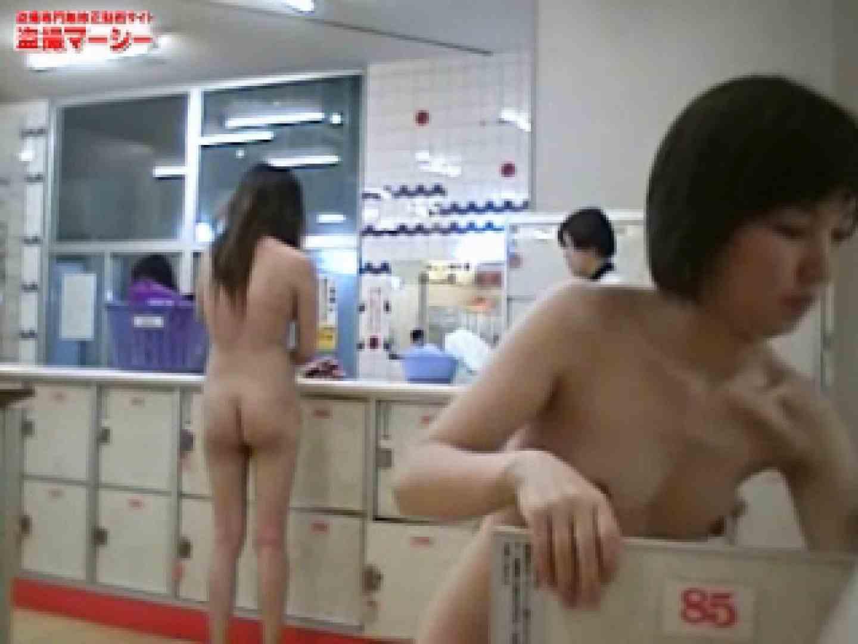 おとめ達の大浴場① 脱衣所 | 美女  80pic 38
