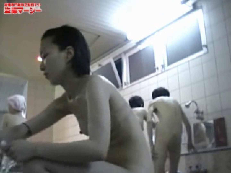 おとめ達の大浴場① 脱衣所 | 美女  80pic 40