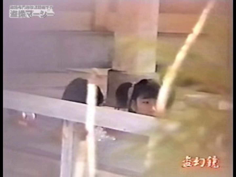 おまんこ:ジバングダイトクシュウ02:のぞき本舗 中村屋